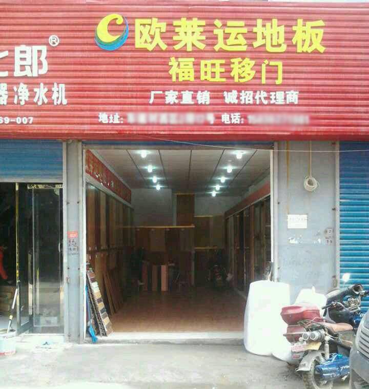 郑州专卖店