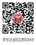 移动万博manbetx官网网址万博bet招商网站